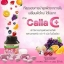 Calla C Plus 2,500 mg. Pizzara Vitamin คอลลา ซี พลัส ผิวใส อ่อนกว่าวัย อย่างเป็นธรรมชาติ thumbnail 4