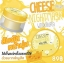 Cheese Cream Night Mask by Wink Aura 10 g. มาส์คหมูชีส thumbnail 8