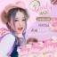 Candy Sweet & Fluffy Mask 35 ml. มาส์คแคนดี้ พอกผิวขาว thumbnail 6