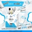 Milk Slim Yogurt มิลค์ สลิม โยเกิร์ต นมเปรี้ยวลดน้ำหนัก thumbnail 8