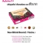 Bikinii BoomZ Fiscina บิกินี่ บูมส์ อกอึ๋ม ฟิตกระชับ ผิวขาวใส เห็นผลชัดจริง thumbnail 3