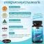 Auswelllife Pure Squalene Tasmanian 1000 mg. ออสเวลไลฟ์ น้ำมันตับปลาฉลาม thumbnail 7
