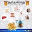 Healthway Royal Jelly 1600 mg. เฮลท์เวย์ อาหารเสริมนมผึ้ง thumbnail 4