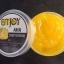 En'joy AHA Body Scrub by C 100 g. เอ็นจอย สครับสับปะรด ไอเท็มใหม่ ดูแลสุขภาพผิว thumbnail 3