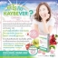 Kaybever Collagen เคย์บีเวอร์ คอลลาเจน - 30 เม็ด thumbnail 4