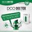 Doo Deetox ดู ดีท็อกซ์ ผอม เพรียว ขับถ่ายง่าย thumbnail 10
