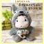ตุ๊กตา Mei-Totoro (M) thumbnail 1