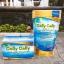 Colly Cally 60,000 mg. คอลลี่ คอลลี่ คอลลาเจนแท้ชนิดแกรนูล - แบบกล่อง thumbnail 6