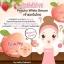 Peachy White Serum 30 ml. เซรั่มลูกพีชเกาหลี thumbnail 5