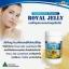 Healthway Premium Royal Jelly 1200 mg. เฮลท์เวย์ นมผึ้งเกรดพรีเมี่ยม thumbnail 9
