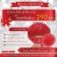 Ruby Roses Asta Gluta Soap 100 g. รับบี้ โรส สบู่อัญมณีสีแดง thumbnail 8