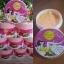 พริ้วพราว บอดี้ไวท์ครีม Tamarind & Avocado Cream 150 g. โลชั่นพริ้วพราว ขาวไว เข้มข้นสุดๆ thumbnail 4