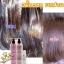 Angel Hair Set by Nisa แองเจิ้ล แฮร์ เซท แชมพูนางฟ้า บทสรุปผมสวย thumbnail 14