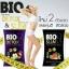 Bio Detox Clip Brand ไบโอ ดีท็อกซ์ ล้าง และขับสารพิษจากร่างกาย thumbnail 4
