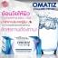Omatiz Collagen Peptide โอเมทิซ คอลลาเจน เปปไทด์ ย้อนวัยให้ผิว ด้วยคอลลาเจนเพียว 100% (25 ซอง) thumbnail 7