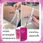 Top Slim TS Slimming Body Cream 30 g. ทอป สลิม ครีมลดสัดส่วน ทาตรงไหน ผอมตรงนั้น thumbnail 14