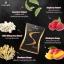 Sye S Plus by Chame' อาหารเสริมควบคุมน้ำหนักใหม่ล่าสุด จากชาเม่ thumbnail 8