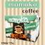 Momoko Healthy Slimming Coffee กาแฟลดน้ำหนัก โมโมโกะ thumbnail 1