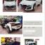 รถแบตเตอรี่ รุ่น LN5880 (ทรง BMW i8 Sport) thumbnail 1