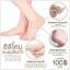 ซิลิโคนถนอมส้นเท้า ลดอาการปวดส้นเท้า รักษาส้นเท้าแตก thumbnail 6