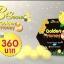 Golden Honey Ball by B'secret มาส์คลูกผึ้ง กลิ้งแล้วหนืด ยืดแล้วมาส์ค thumbnail 1