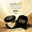 Chy Cushion by Ho-yeon Cosmetics คุชชั่น โฮยอน เนื้อแมท thumbnail 7