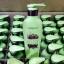 HyBeauty Vitalizing Hair & Scalp Shampoo + Conditioner 300+300 ml. แชมพู และครีมนวดผม สมุนไพรบริสุทธิ์เข้มข้นจากเกาหลี thumbnail 7