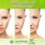 Aun-yeongg Collagen 20,000 mg. อันยอง คอลลาเจน เติมความชุ่มชื้นให้ผิว thumbnail 8