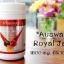 Ausway Royal Jelly 1,600 mg. นมผึ้งจากออสเตรเลีย thumbnail 5