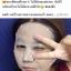 Fidela Mayu Intensive Mask ฟิเดล่า มาส์คน้ำมันม้า thumbnail 12
