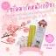 Geisha 60 g. เกอิชา เซรั่มหัวเชื้อมาส์คหน้าขาว นวัตกรรมใหม่จากญี่ปุ่น แถมฟรี!! แผ่นมาส์คหน้า 8 แผ่น thumbnail 1