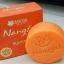 Nang Fah Soap by Ariya Skincare 70 g. สบู่นางฟ้า ระเบิดฝ้า หน้าใส thumbnail 2