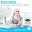 Feora ฟิโอร่า อาหารเสริมสำหรับผู้หญิง thumbnail 4