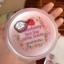 Strawberry 3 in 1 Day White Serum 10 g. เซรั่มสตรอเบอร์รี่ สูตรเร่งด่วน สำหรับผิวมัน thumbnail 2