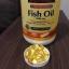 Kirkland Signature Fish Oil 1,000 mg. ผลิตภัณฑ์เสริมอาหารน้ำมันปลา thumbnail 2