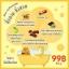Mini Coffee Soap 80 g. สบู่กาแฟเร่งขาว ยิ่งอาบ ยิ่งสวย thumbnail 7
