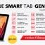 True Smart Tab 7.0 (RAM512MB+ROM8GB) ปลดล็อคทุกซิม แถมฟิล์มกันรอย+PowerBank+SdCards thumbnail 2