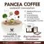 Pancea Coffee แพนเซีย คอฟฟี่ กาแฟปรุงสำเร็จ ควบคุมน้ำหนัก thumbnail 6