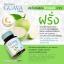 High Vitamin C Guava 1,000 mg. วิตามินซีจากฝรั่ง ผิวขาวกระจ่างใส ดูอ่อนกว่าวัย thumbnail 4