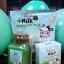 Fern Milk Green Tea Scrub 100 g. สครับน้ำนมแตก ผสมชาเขียว thumbnail 4