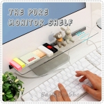 The Pure Monitor Shelf