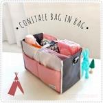 Conitale Bag in Bag กระเป๋าจัดระเบียบขนาดใหญ่