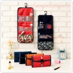 Boston Travel Toiletries Bag