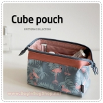 Cube Pouch