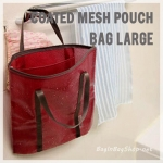 Coated Mesh Pouch Bag - Large
