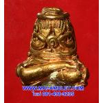พระปิดตา มหาลาภยันต์ยุ่ง เนื้อทองแดง (อุดผงพุทธคุณมวลสารจิตรลดาและพระเกสา) สมเด็จพระสังฆราช วัดบวร ปี 44 พร้อมกล่องครับ (ธ)