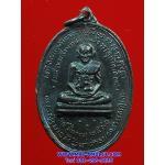 เหรียญสมเด็จพระสังฆราช (สุก ไก่เถื่อน) โลหะรมดำ หลวงปู่โต๊ะปลุกเสก วัดพลับ ปี 2516 ในหลวงเสด็จพระราชดำเนินเททอง พร้อมกล่องครับ (356)