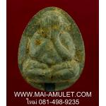พระปิดตา ญสส.จัมโบ้ เนื้อผงหินครก ตะกรุดเงิน แช่น้ำมนต์ สมเด็จพระสังฆราช วัดบวร ปี 38 พร้อมกล่องครับ (C)...U...
