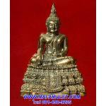 พระกริ่ง พระพุทธชินสีห์ ภปร. เนื้อนวะ กระทรวงสาธารณสุขจัดสร้าง พุทธาภิเษกวัดบวรฯ  ปี 2550 พร้อมกล่องครับ (2)