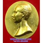 เหรียญรัชกาลที่ ๕ โลหะชุบทอง ที่ระลึกครบ ๑๓๐ ปี การตรวจเงินแผ่นดินไทย พุทธาภิเษกที่วัดเบญจมบพิตร ปี 48 พร้อมกล่องครับ (2)